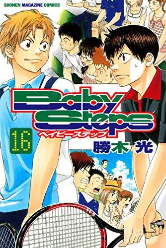 ベイビーステップ(16) (週刊少年マガジンコミックス)の詳細を見る