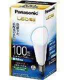 パナソニック LED電球 口金直径26mm 電球100W形相当 昼光色相当(13.8W) 一般電球・広配光タイプ 密閉形…