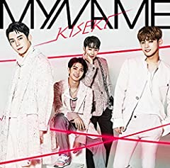 We Are♪MYNAME(JUN Q)のCDジャケット