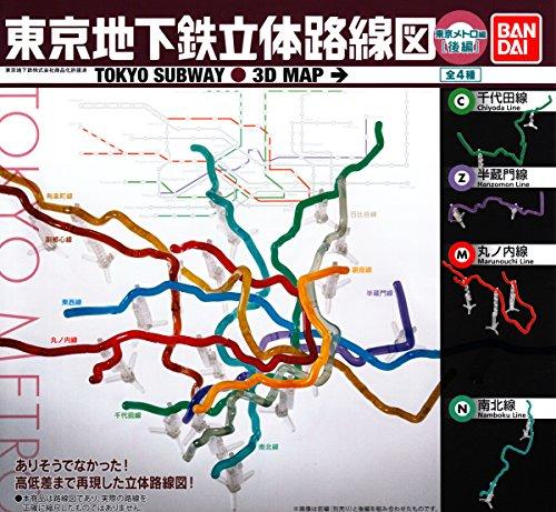 【全部揃ってます!!】東京地下鉄立体路線図 東京メトロ編(後編) [全4種セット(フルコンプ)]