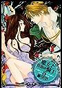 魔女と貴血の騎士(5) (冬水社 いち ラキコミックス)