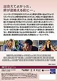 ピープル・ライク・アス [DVD] 画像