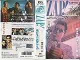 ZAP! PARTII [VHS]