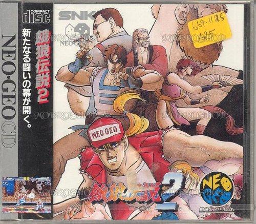 餓狼伝説2 NCD 【NEOGEO】