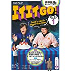 NHKテレビ エイエイGO!  2017年 1月号 [雑誌] (NHKテキスト)