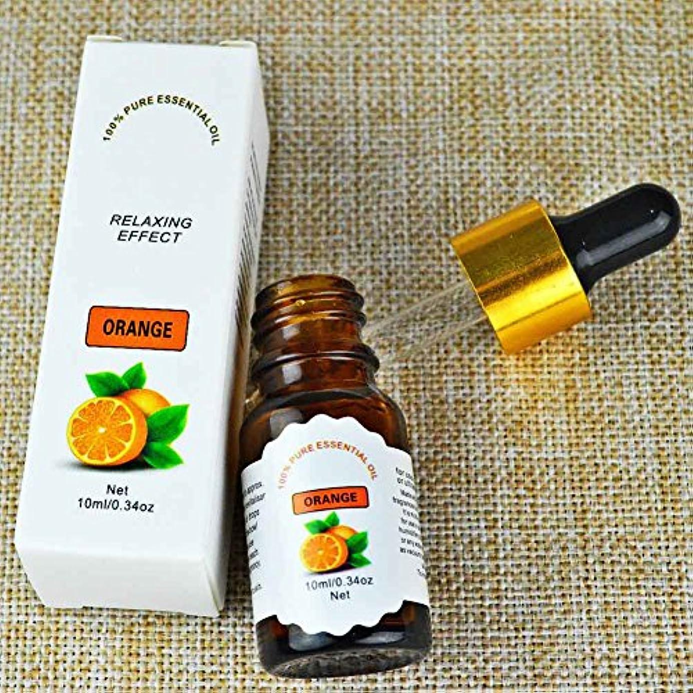インペリアル傑出した操作Kweetop アロマオイル エッセンシャルオイル(精油) 10ml … (オレンジ)