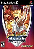 Street Fighter Alpha Anthology / Game