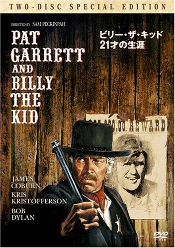 ビリー・ザ・キッド 21才の生涯 特別版 [DVD]の詳細を見る