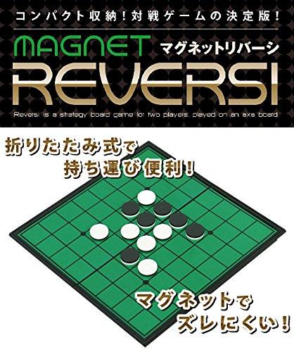 オセロ マグネット マグネットリバーシ おせろ マグネットオセロ オセロゲーム 折りたたみ式 リバーシ オセロ ボードゲーム コンパクト