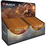 MTG マジック:ザ・ギャザリング モダンホライゾン ブースターパック 日本語版 36パック入り (BOX)