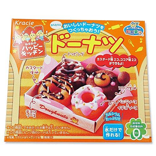 知育菓子 クラシエ ポッピンクッキン ドーナツ(5個入)