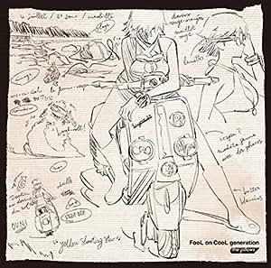 劇場版「フリクリ オルタナ/プログレ」Song Collection「Fool on CooL generation」