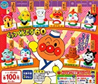 それいけ! アンパンマン くっつくんです60 アニメ おもちゃ ガチャ バンダイ(全10種フルコンプセット+DP台紙おまけ付)