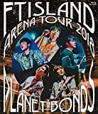 Arena Tour 2018 -PLANET BONDS- a...[Blu-ray/ブルーレイ]