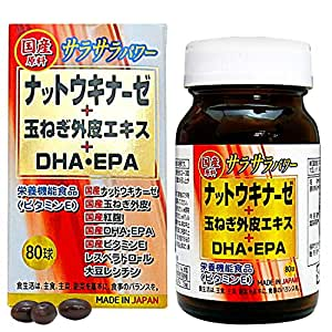 ユウキ製薬 ナットウキナーゼ+玉ねぎ外皮エキス 26-40日分 80球