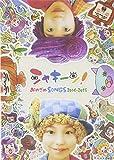 シャキーン!おめざめSONGS 2014-2015[DVD]