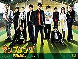 舞台 タンブリング FINAL[DVD]