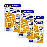 【セット品】DHC イチョウ葉 20日分 60粒 3個セット