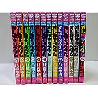 オレ様キングダム コミック 全12巻完結セット (ちゃおフラワーコミックス)