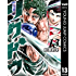 リクドウ 13 (ヤングジャンプコミックスDIGITAL)