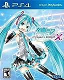 Hatsune Miku Project DIVA X (輸入版:北米) - PS4