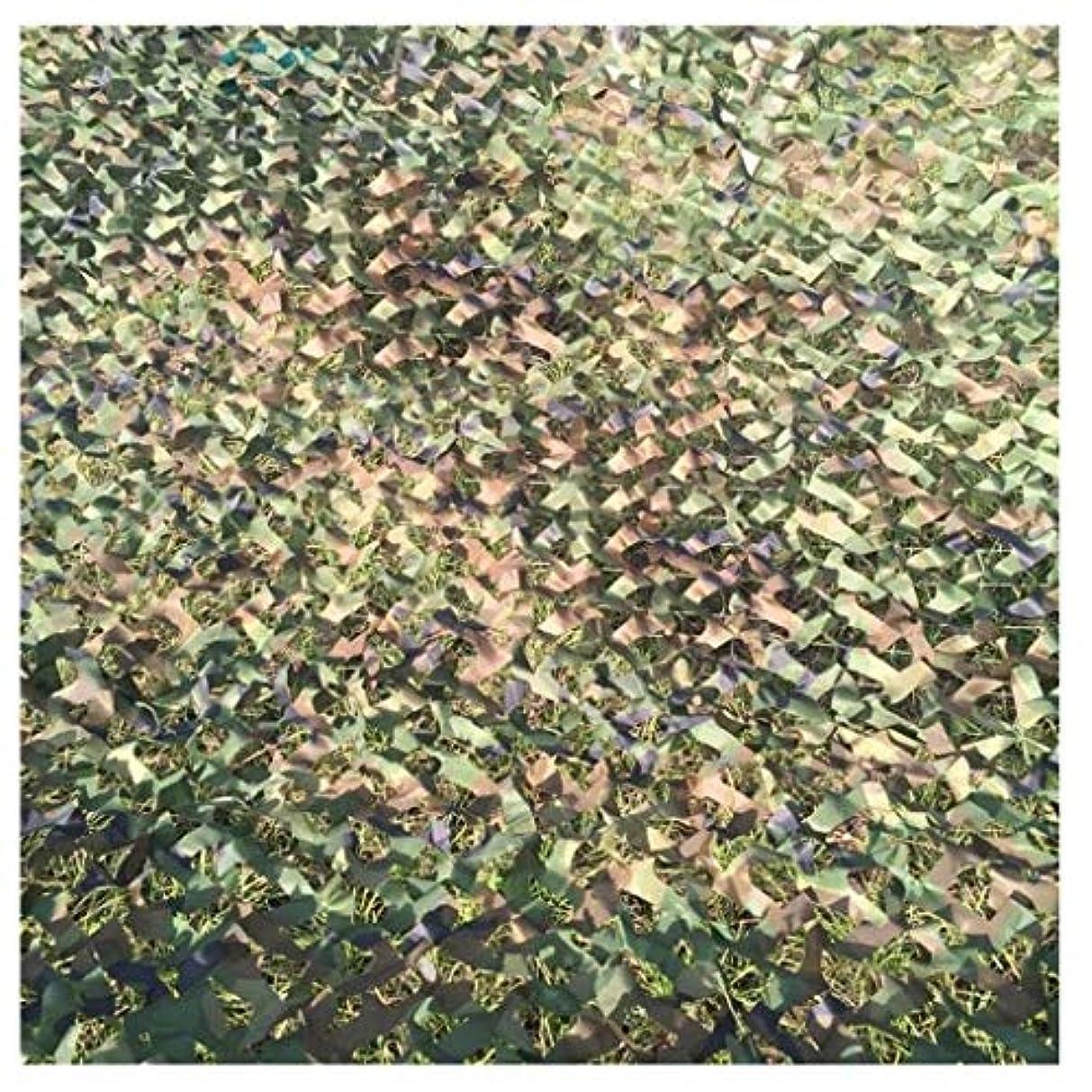 徐々に苦しめる許可するジャングルカモフラージュネット屋外空撮写真日焼け止めキャンプ抗UV通気性折りたたみ背景装飾的な目に見えないネット (サイズ さいず : 2*2M)