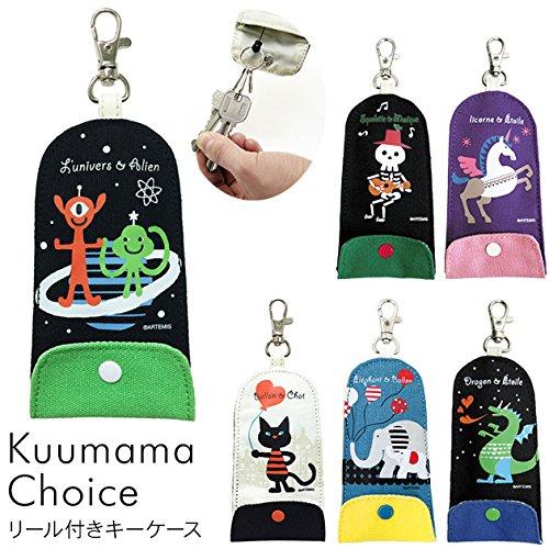Kuumama Choice クーママ・チョイス リール付きキーケース KZ-RKC-ユニコーン