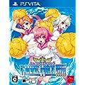 アルカナハート3 LOVE MAX!!!!! 愛情特盛り!!!!!ドラマCD&【Amazon.co.jp限定】PC壁紙付(5/28註文分まで) - PS Vita