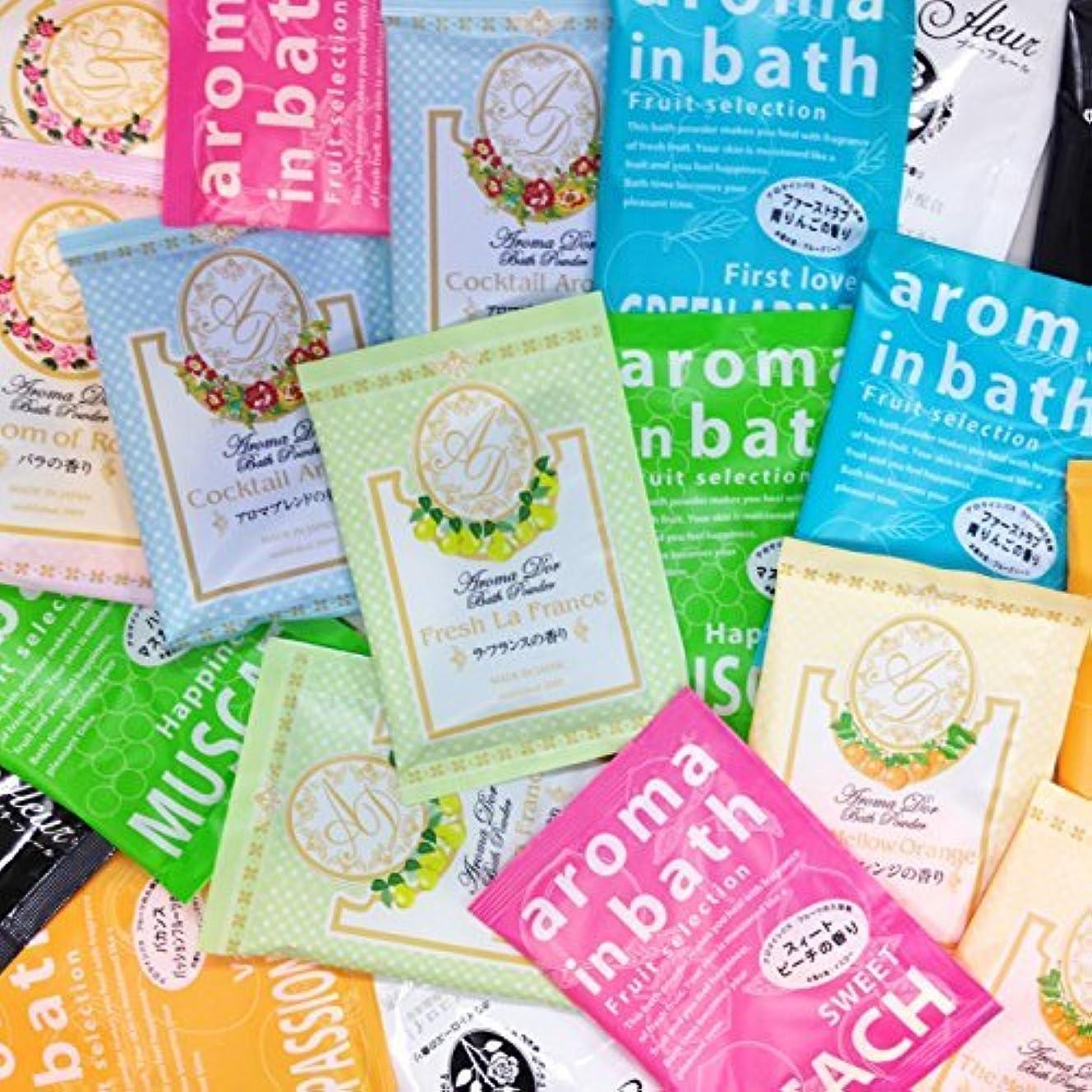 聖書注釈生産的入浴剤お徳用100袋Aセット