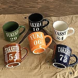 手作り工房 夕立窯 オーダー名入れ★ARMYデザイン マグカップ★ (ブラック)