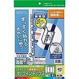 コクヨ カラーレーザー インクジェット タックインデックス KPC-T691B