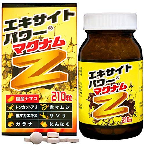 エキサイトパワー マグナムZ(210粒)