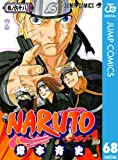 NARUTO―ナルト― モノクロ版 68 (ジャンプコミックスDIGITAL)
