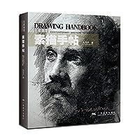 名家画室 デッサン手帖 中国現代美術 中国語版 Drawing Handbook Contemporary Masters