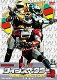 特警ウインスペクター VOL.5<完> [DVD]
