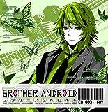 ブラザーアンドロイド-03.ガイ-
