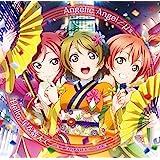 劇場版『ラブライブ!The School Idol Movie』挿入歌 「Angelic Angel/Hello,星を数…