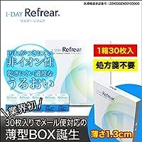 ワンデーリフレア 30枚入り 1-DAY Refrear (-1.25)