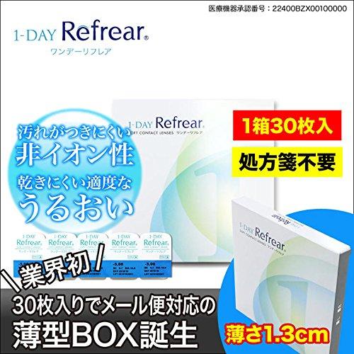 ワンデーリフレア 30枚入り 1-DAY Refrear (-3.25)