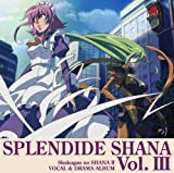 灼眼のシャナII SPLENDIDE SHANAII Vol.3