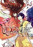 RDG レッドデータガール(5)<RDG レッドデータガール> (角川コミックス・エース)