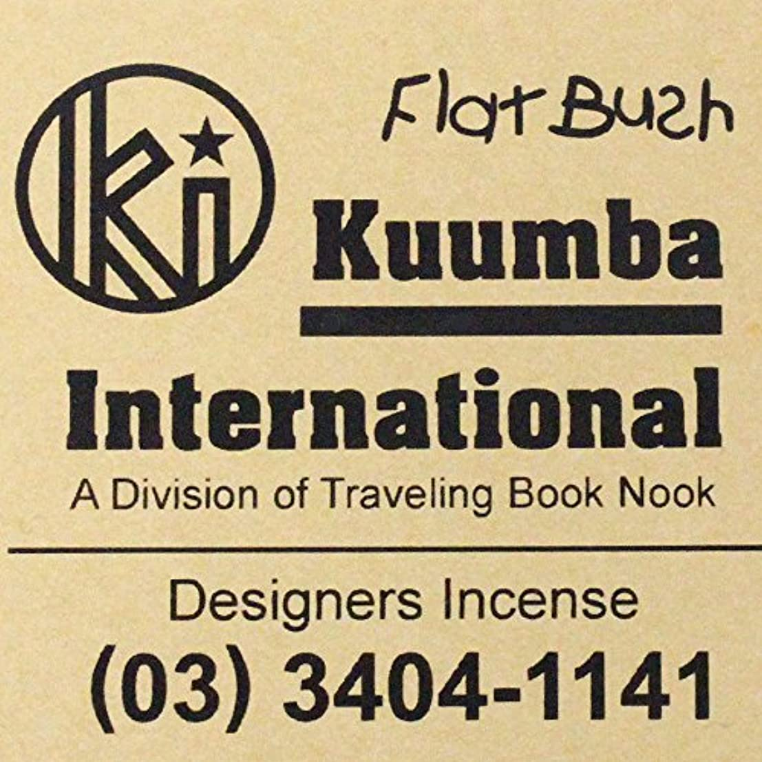 酸度リーズ骨髄(クンバ) KUUMBA『incense』(Flat Bush) (Regular size)