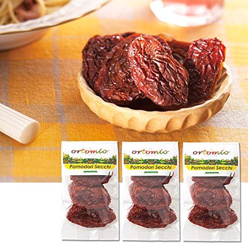 イタリア土産 サンマルツァーノ種 天日干しドライトマト 3袋セット