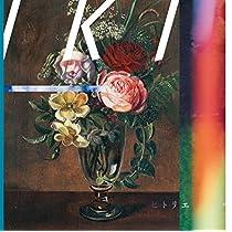 【Amazon.co.jp限定】IKI(初回生産限定盤)(DVD付)(『IKI』オリジナルステッカー付)