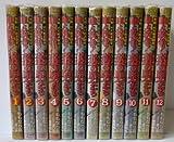 血と抗争!菱の男たち コミック 1-12巻セット (バンブー・コミックス)