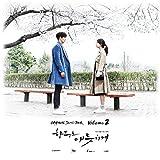 むやみに切なく OST Vol. 2 (KBS特別企画ドラマ) (韓国盤)