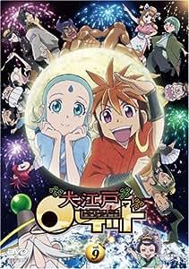 大江戸ロケット vol.9 [DVD]