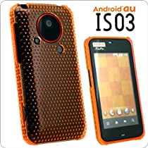 Android au★IS03専用メッシュハードケース(オレンジ)  F70-A02OR