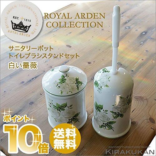 [해외]화장실 브러시 화장실 냄비 세트 도자기 로얄 아덴 장미 흰색 39337-336set/Toilet brush toilet pot set pottery Royal Arden Roses white 39337-336 set