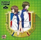 テニプリソング1/800曲!-松(Show)-/UZA